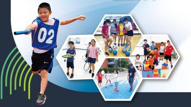 2021 暑假體育安親營(第二梯次)