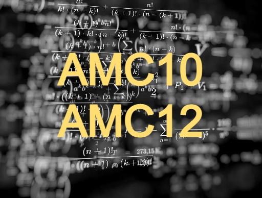 2021-2022年全美中學數學分級能力測驗AMC10/12